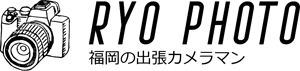 福岡のおしゃれな出張撮影サービス RYO PHOTO(リョウフォト) カメラマン山口竜のホームページです。