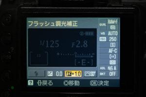 福岡の出張撮影サービス「RYO PHOTO(リョウフォト)」の出張カメラマン山口が福岡で出張撮影したブログ用の写真