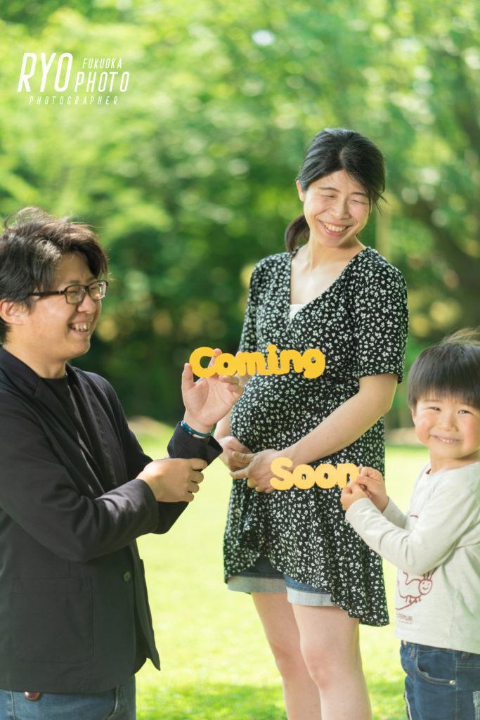 マタニティフォトの家族写真