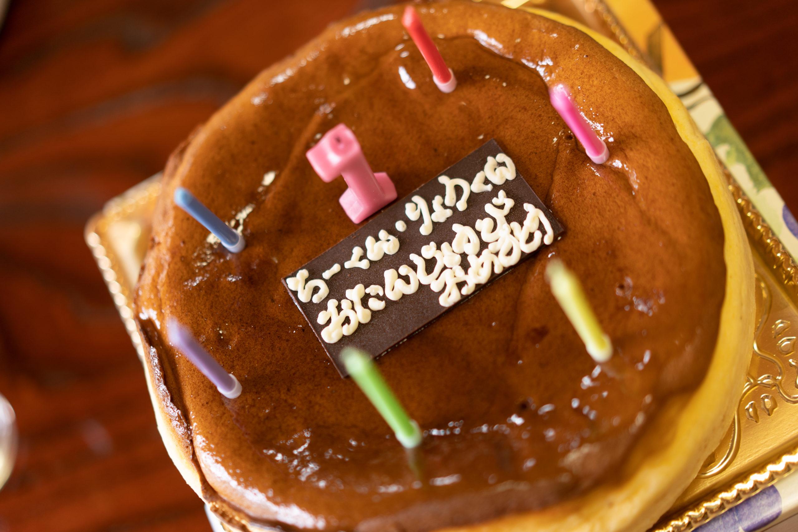 お誕生ケーキの写真